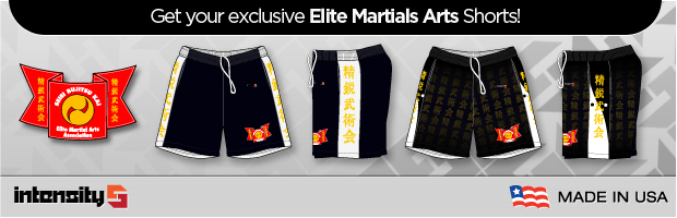 Black Belt Academy Shorts